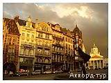 День 2 - Брюссель