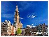 День 5 - Антверпен - Мехелен