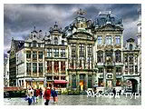 День 5 - Брюссель – Гент – Брюгге