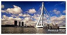 День 4 - Гаага - Делфт - Кёкенхоф - Амстердам