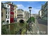 День 5 - Брюссель - Антверпен - Утрехт - Амстердам - Ганновер