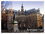 День 5 - Амстердам – Гитхорн – Утрехт