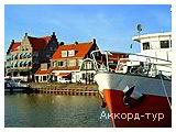 День 4 - Амстердам – Гаага – Делфт – Утрехт