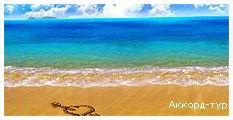День 4 - 7 - Відпочинок на Адріатичному морі Хорватії ... - Дубровник - Плітвіцкие озера
