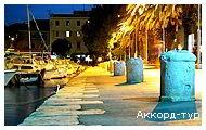 День 8 - Відпочинок на Адріатичному морі Хорватії ...