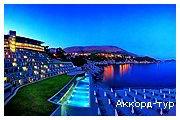 День 6 - Дубровник - Отдых на Адриатическом побережье