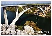 День 3 - 8 - Крк - Плитвицкие озёра - Пореч - Пула - Ровинь - Архипелаг Бриюни