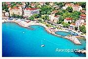 Курорт Опатія
