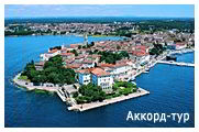 День 7 - Отдых на Адриатическом море Хорватии... - Ровинь - Пореч