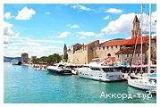День 7 - Мостар - Спліт - Трогір - відпочинок на Адріатичному узбережжі