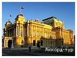 День 2 - Загреб - Опатия - Отдых на Адриатическом море Хорватии...