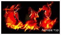 День 5 - Барселона - Монсеррат - Фламенко шоу