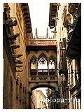 День 4 - Барселона - Фламенко шоу - Испанская деревня