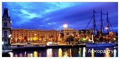 День 13 - Барселона