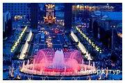 День 4 - Барселона - Фламенко шоу - Тібідабо