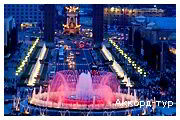 День 4 - Барселона - Фламенко шоу - Тибидабо