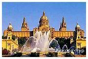 День 5 - Барселона - Бесалу - Порт Авентура - Рупит - Камп Ноу
