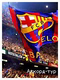 День 6 - Барселона - Ситжес