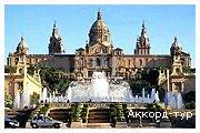 День 11 - Санта Маргеріта и Портофіно - Монако - Ніцца