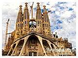 День 7 - Барселона - Монсеррат