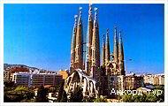 День 5 - Барселона - Монсеррат - Андорра - Рупит
