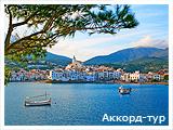 День 6 - Отдых на море Испании - Кадакес - Фигерас - Эмпуриабрава