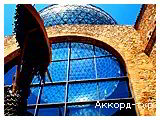 День 4 - Барселона - Монсеррат - Фигерас - Порт Авентура - Андорра - Рупит - Каркасон