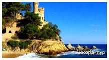 День 4 - Марсель - Отдых на море Испании - Фигерас - Жирона