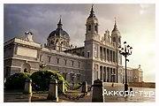 День 4 - Мадрид