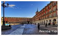 День 9 - Мадрид