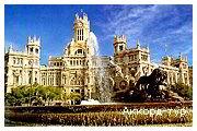 День 12 - Мадрид - Евора