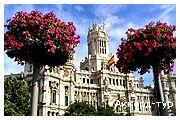 День 6 - Мадрид – музей Прадо – Толедо