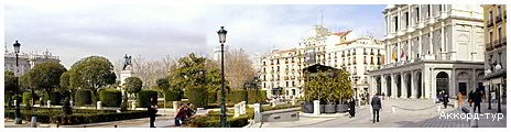 День 1 - Мадрид