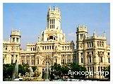 День 4 - Мадрид – Толедо