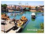 День 7 - Отдых на Средиземном море Испании (Ллорет де Мар)