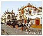 День 7 - Севилья – Кордова – Гранада