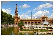 День 7 - Севілья – Кордова – Гранада