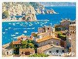 День 6 - Отдых на Средиземноморском побережье Испании (Коста-Брава) - Тосса-де-Мар