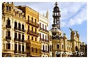 День 12 - Валенсия – Барселона