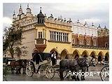 День 1 - Краков - Краковский Аквапарк - Львов