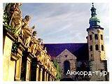 День 1 - Львов - Краков - Брно