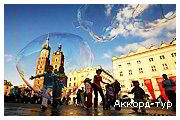 День 1 - Львов - Краков - Прага