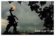 День 1 - Львов - Краков - Легница