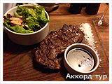 День 1 - Краков – Львов