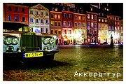 День 2 - Варшава - Торунь