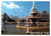 День 3 - Бухарест - Синая - Пояна Брашов