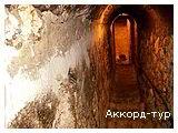 День 6 - Бран - Львів