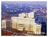 День 5 - Бухарест - Синая - Бран