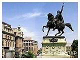 День 5 - Бран - Бухарест - Синая - Онешті