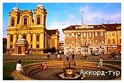 День 7 - Тимишоара - Мукачево - Львов